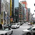 Ginza - Tokyo' 5th Ave