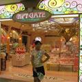 Hello Kitty - Gift Shop