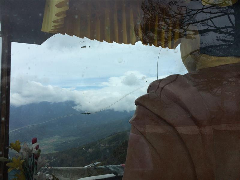 Photo from Samtengang, Bhutan