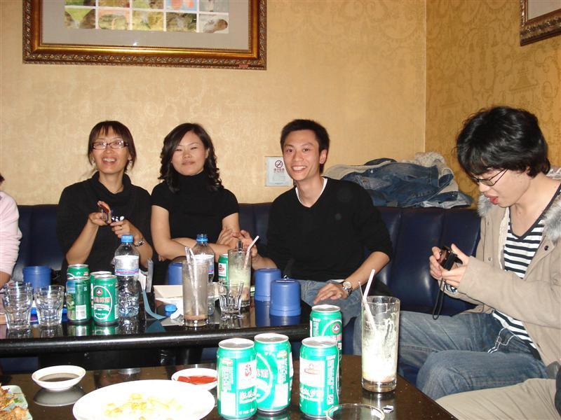 KTV Night Guangzhou