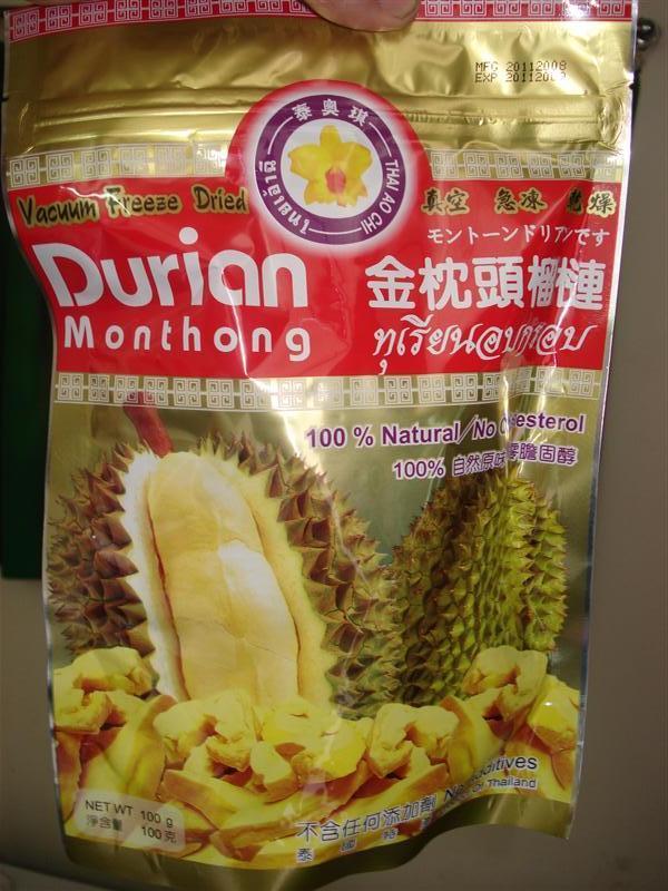 Durian Crisps
