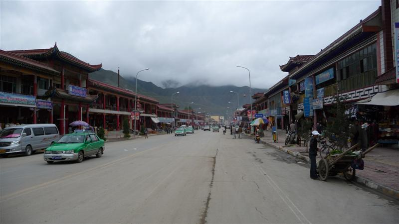 Xih main street