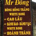Right next door to Mr Hung
