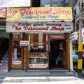 Unusual way to promote a shop