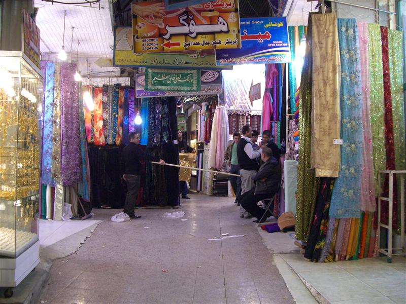 Inside the bazar (market) in Erbil.
