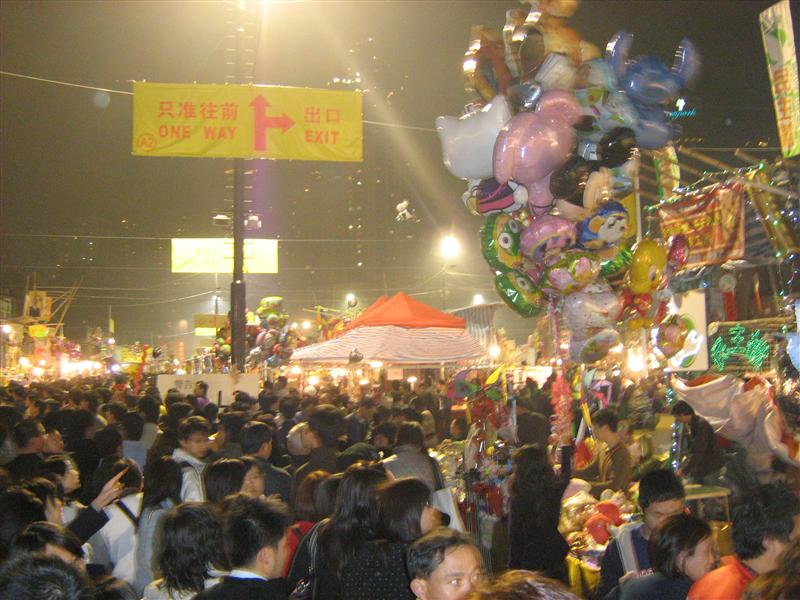 Chinese New Year Fair - One Way