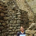 Machu Picchu Street