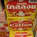 Cream Filled Collon