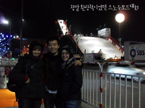 Michelle, Ben and me at the Snow Jam