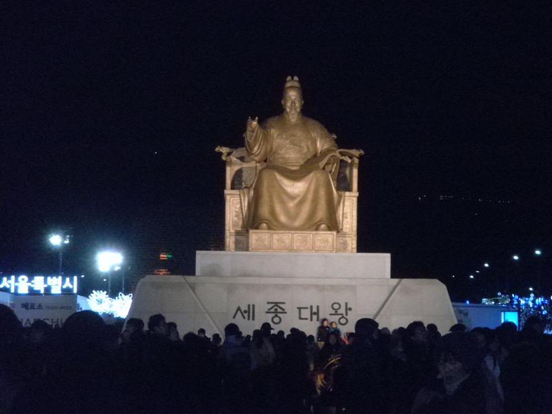 King Sejong at Ghwangwamun Square