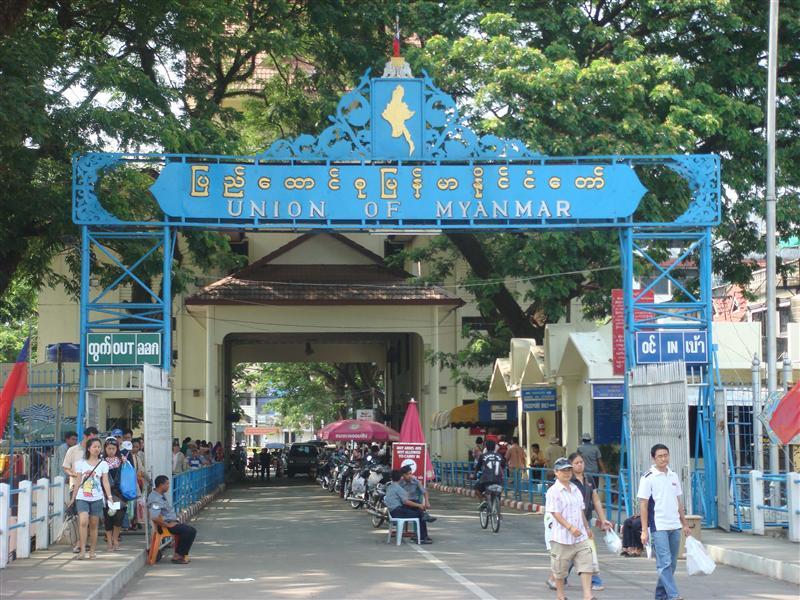 Grenzuebergang nach Myanmar