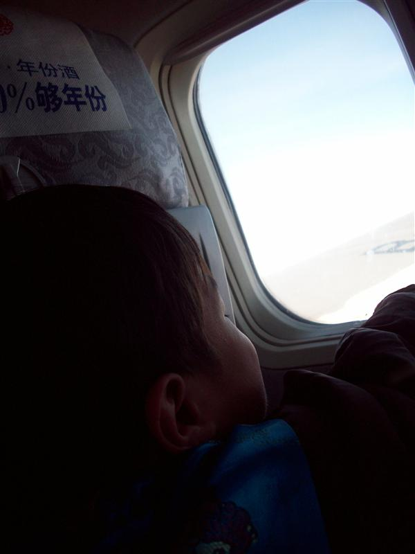 The ride to Beijing