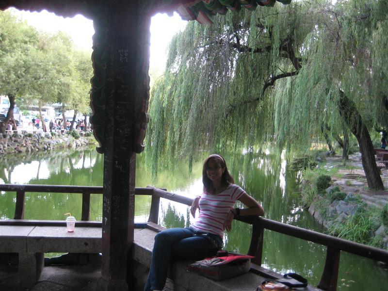 Inha Garden