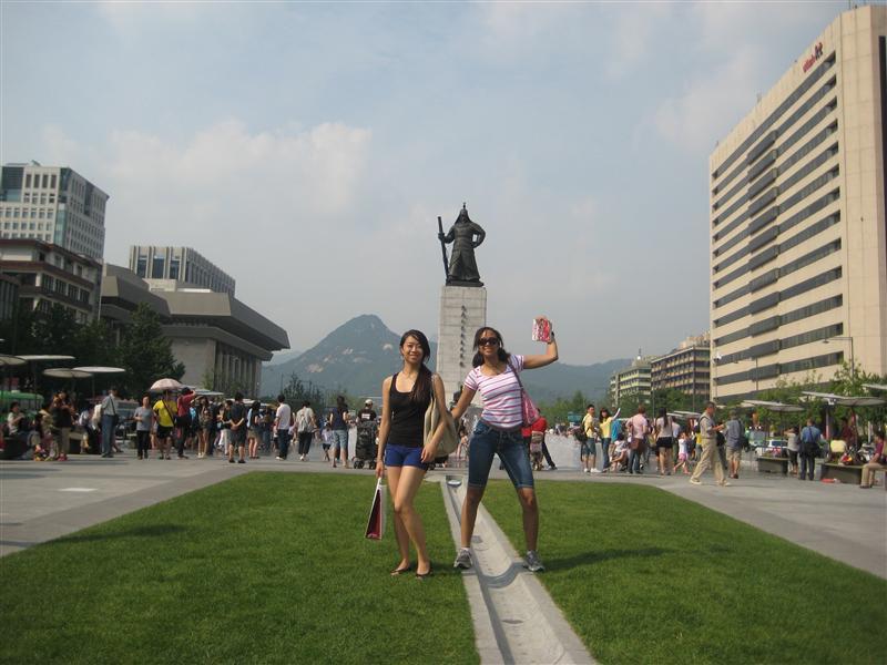 Downtown Seoul!