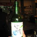 Soju- Strong stuff. 