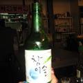 Soju- Strong stuff.