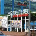 Seoul Animation Center