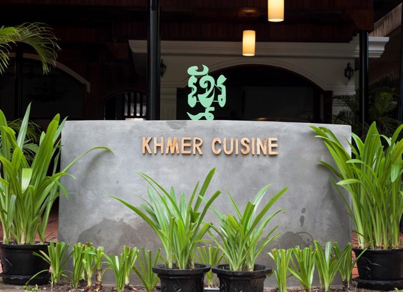 Exterior of Khmer Cuisine Restaurant
