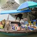 Floating 'convenience store'